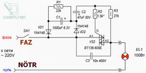 936 SOLDERING CONTROL CIRCUIT 24V 450 DEGREE TEMPERATURE CONTROL SCHEMATIC CIRCUIT DIAGRAM