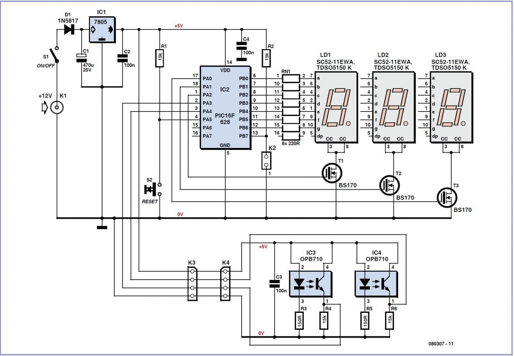 Daggerboard Position Detector Schematic Circuit Diagram