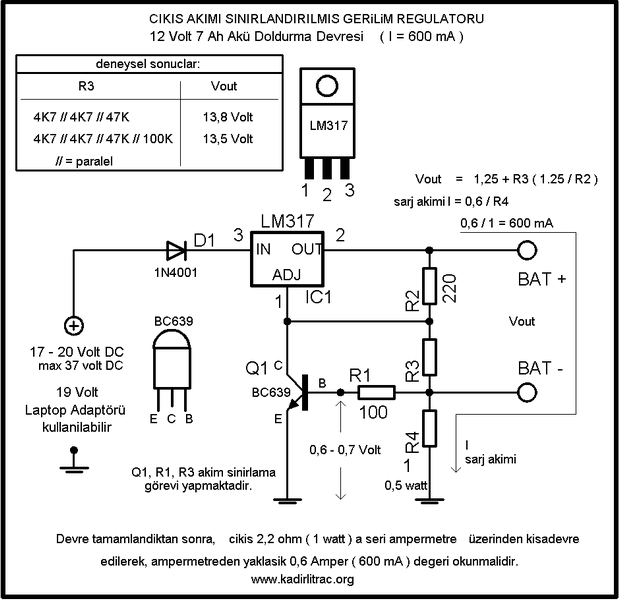 12 VOLT 7 AMPS BATTERY CHARGING SCHEMATIC CIRCUIT DIAGRAM