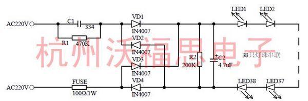HANDMADE ENERGY SAVING LED LAMP (220V 50 LED) SCHEMATIC CIRCUIT DIAGRAM