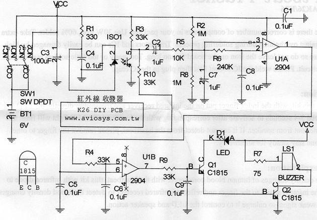 HEART RATE PULSE DETECTION SCHEMATIC CIRCUIT DIAGRAM