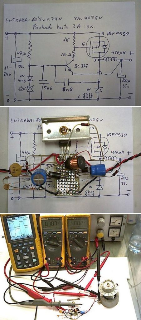 IRF9530 5 VOLT 3 AMP SWITCHING REGULATOR WITH MOSFET SCHEMATIC CIRCUIT DIAGRAM