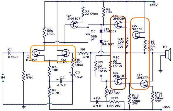 SYNCHRONIZING TRANSISTORS SCHEMATIC CIRCUIT DIAGRAM