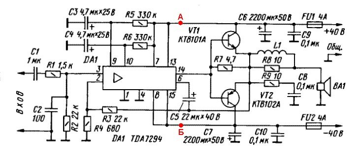TDA7294 UPGRADING OUTPUT POWER POWER TRANSISTOR SUPPLEMENT SCHEMATIC CIRCUIT DIAGRAM 1