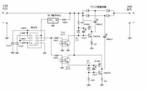 TRANSFORMERLESS 12V 24V CONVERTER WITH NE555 TIMER INTEGRAL SCHEMATIC CIRCUIT DIAGRAM