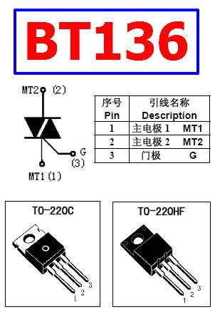 BT136 Schematic Circuit Diagram 2